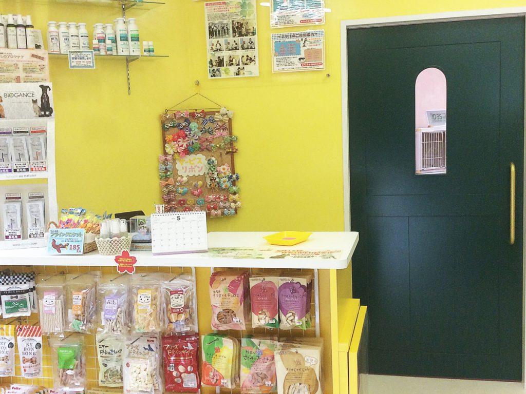 クンクン岩田店